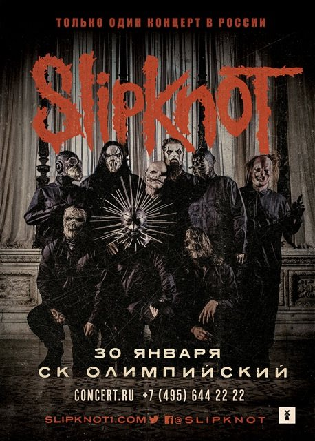 slipknot-rusia2016